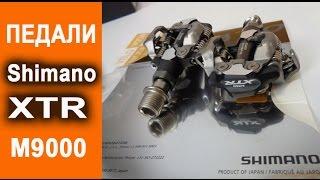 Pedals Shimano PD-M9000 XTR, SPD XC-Racing