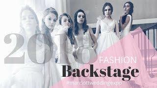 Backstage с показа Marriott Wedding Expo /Novosibirsk 2018