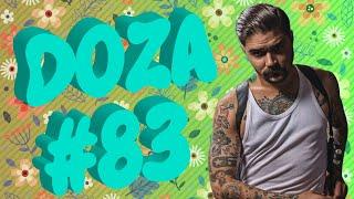 COUB DOZA #83 / Best Cube, лучшие приколы 2020 / Тест на психику / Коубы и coube от  Дозы Смеха