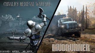 [Stream] MudRunner & Chivalry: Medieval Warfare (Rus)