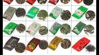 Посылка из Китая №70 с Aliexpress.com - Китайский чай 28 видов по 5 грамм каждый пакетик