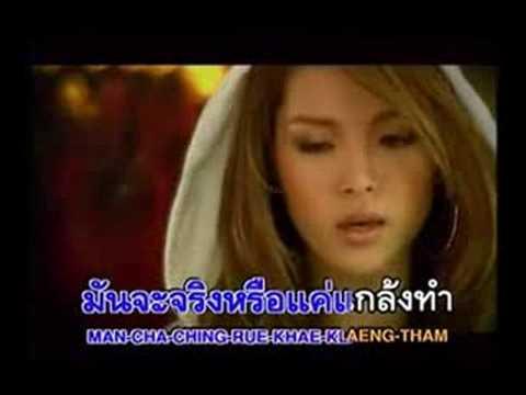 lydia-ra-wang-rao-khue-arai-robanywhere