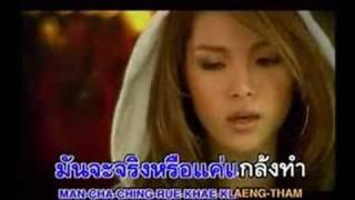 Lydia - Ra Wang Rao Khue Arai