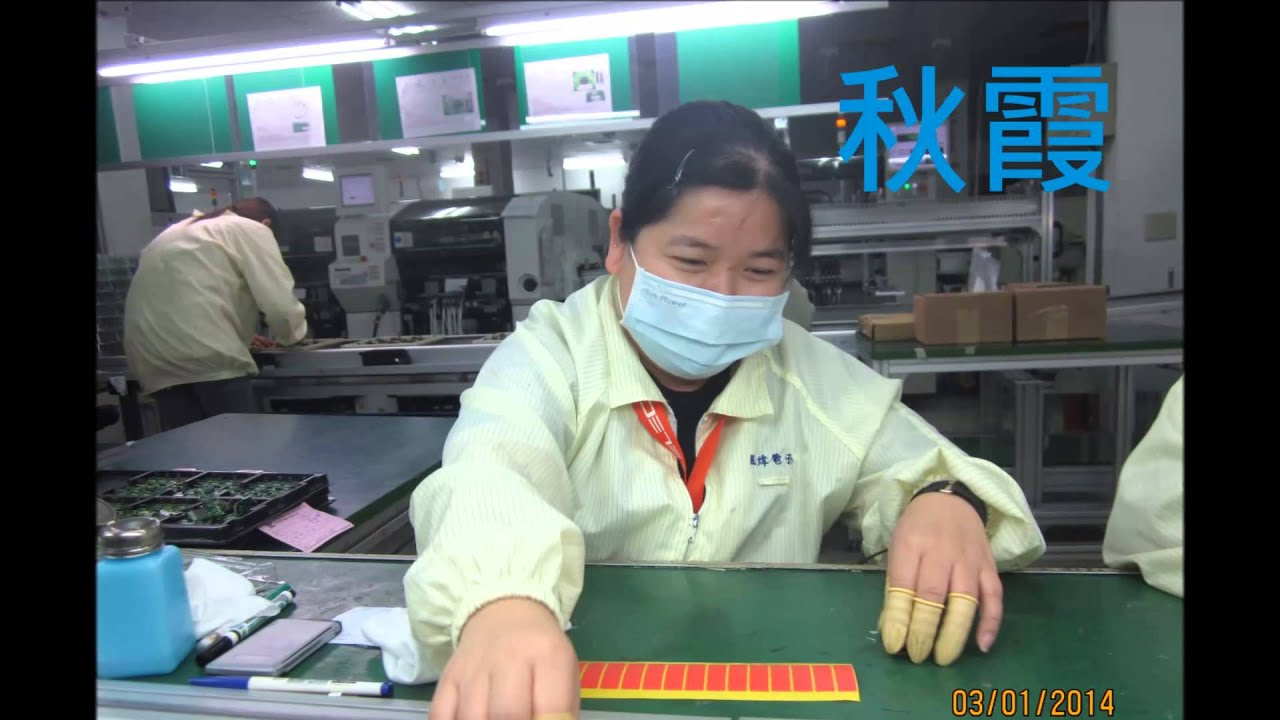 中壢辰煒電子 - YouTube