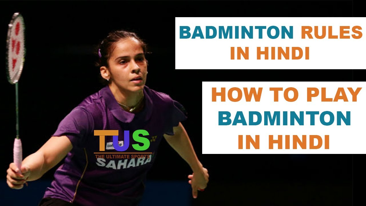 badminton in hindi meaning
