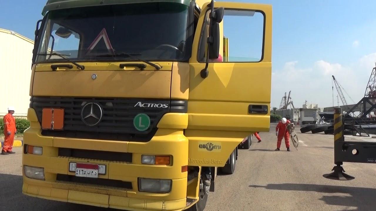 Misr Al Mahrousa IX Drill