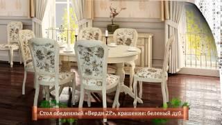 видео Купить обеденные столы из массива дерева, раздвижные обеденные столы из Малайзии