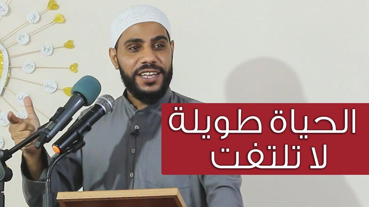 من خطبة جمعة اليوم للداعية محمود الحسنات 11/6/2021