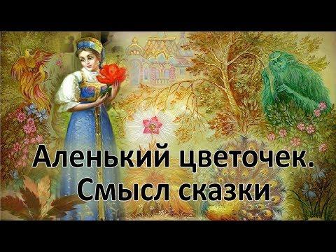 Хранители сказок Собирание авторских и народных сказок