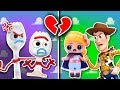 WOODY'S DAUGHTER FALLS In LOVE With FORKY'S SON! 💖 WOODY Is FURIOUS! 😡Toy Story 4