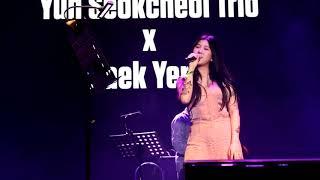 [SJF2018] 180520 백예린 X 윤석철 트리오 - November Song
