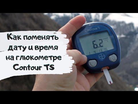 Контур ТС (Contour TS) // Как поменять дату и время