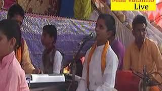 Suresh avasthi