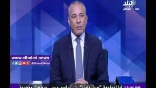 أحمد موسى: أوروبا ستشهد عمليات إرهابية بسيارات مفخخة «فيديو»