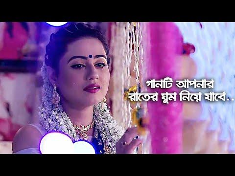 রাতে হেডফোনে গানটি শুনুন 🎧 Opobad | New Bangla Sad Song 2020 | Murad Hossain | Official SONG