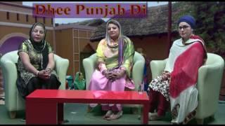 170810 Dhee Punjab Di