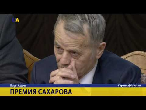 Джемилев номинирован...