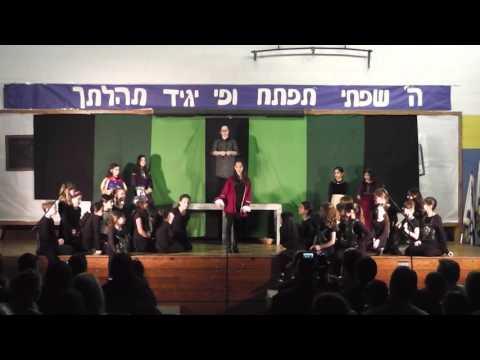 Shrek (Birds Cast) - 2016 Winter Musical Theater Performance