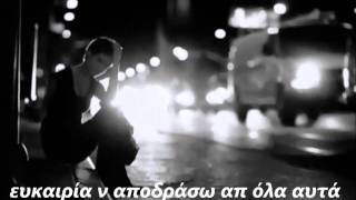 Simply Red-Holding Back The Years (Greek Lyrics)