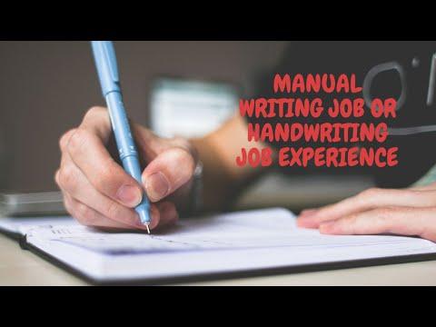 My Handwriting Job Experience Manual Home Writing Job Review Malayalam Youtube