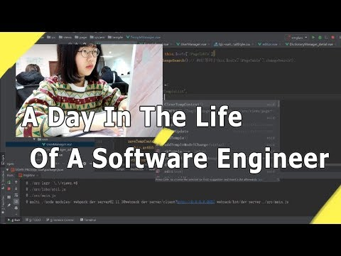 A Day In The Life Of A Software Engineer In China   一名女程序员普通的工作日一天