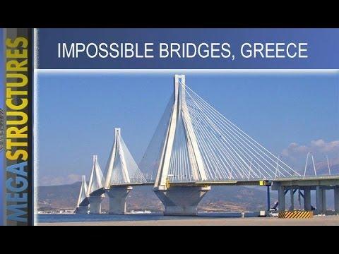 Impossible Bridge, Greece