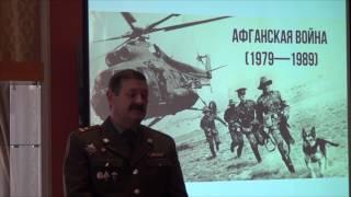 Встреча с ветеранами Афганской войны