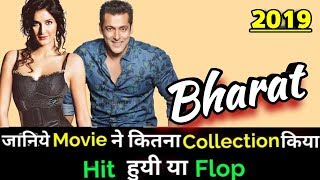 Salman Khan BHARAT 2019 Bollywood Movie Lifetime WorldWide Box Office Collection