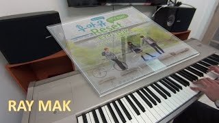 Tiger JK - Reset (Feat. Jinsil 진실 Of Mad Soul Child) [Who Are You - School 2015] Piano By Ray Mak