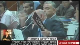 תגובה מטומטמת של יהודי, להחלטת אונסקו בדבר מערת המכפלה.