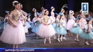 Педагоги одесской школы искусств поставили двухчасовой балет с участием 80 детей(Сыграли по-взрослому. Под руководством педагогов воспитанники четвёртой школы искусств поставили «Спящую..., 2017-02-07T18:43:04.000Z)