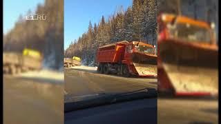 Авария на трассе Пермь   Екатеринбург