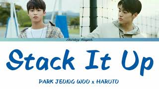 JEONG WOO, HARUTO - Stack It Up (Liam Payne, A Boogie Wit Da Hoodie Cover)(Color Coded Lyrics | Eng)