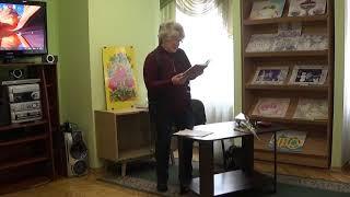 """Лариса Травникова """"Какая всё же гадость - старость..."""" - читает автор"""