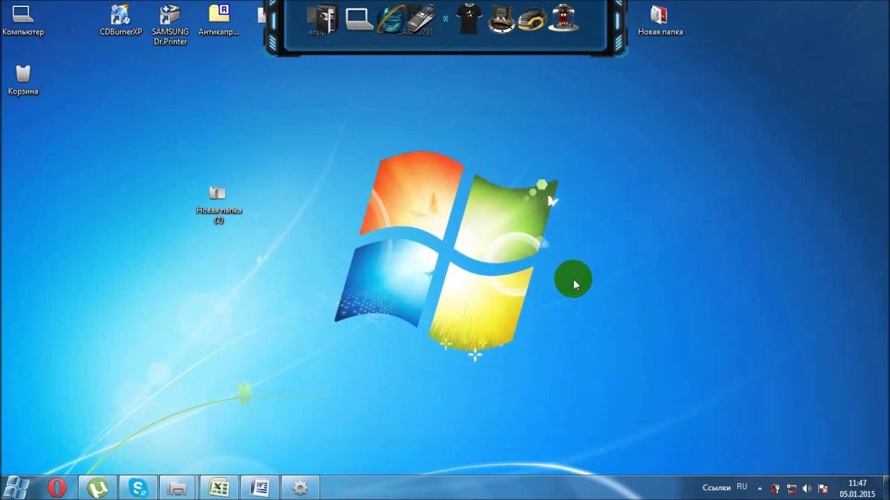Как включить Wi-Fi на ноутбуке Windows 7