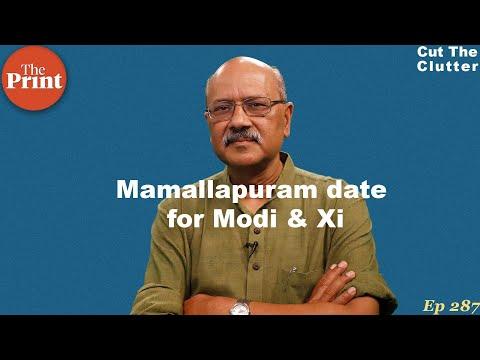 Wuhan to Mamallapuram: