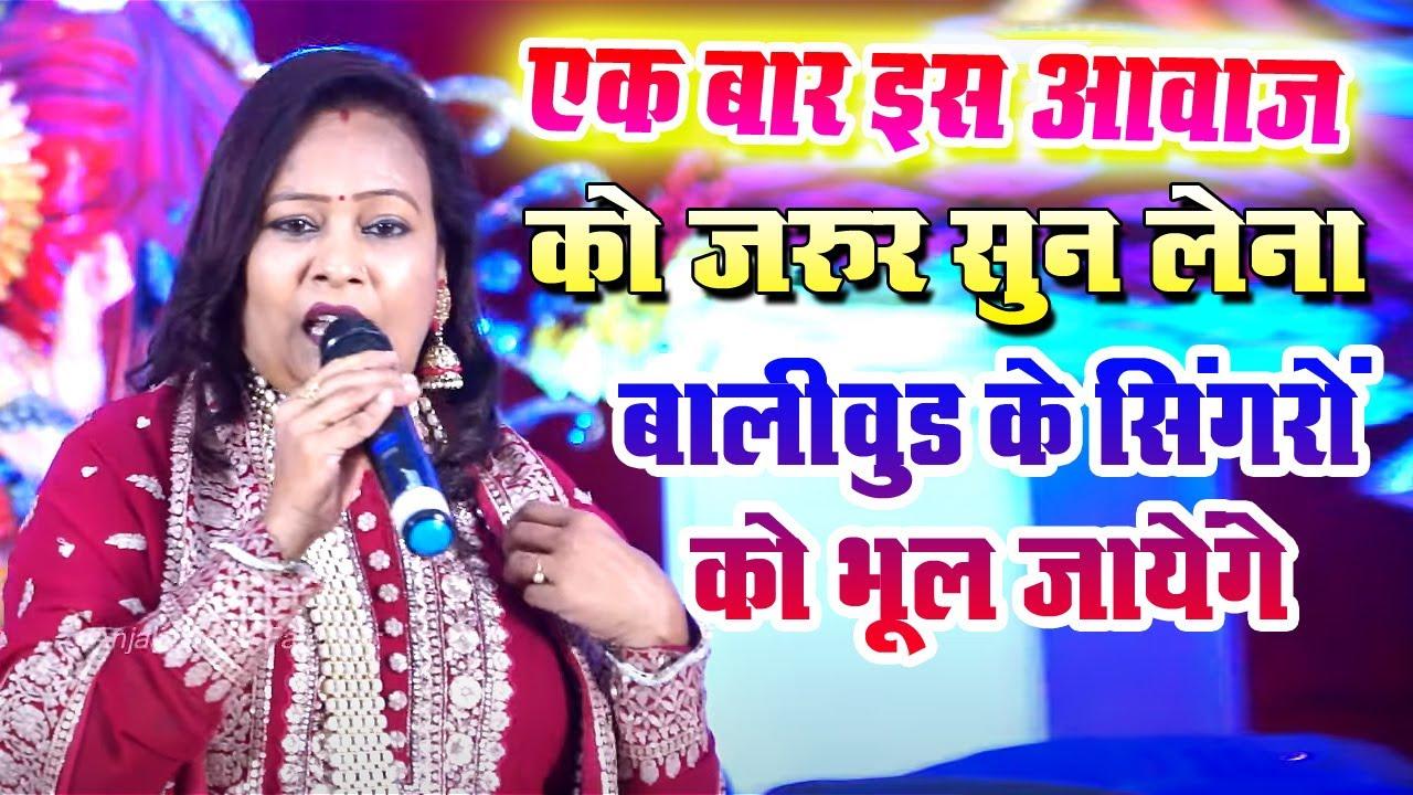 ऐसी आवाज़ में कृष्णा भजन नहीं सुना होगा || Krishna Bhajan | Bala ji Bhajan By- Singer Jyotsana ji