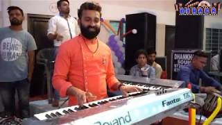 shivam musical group