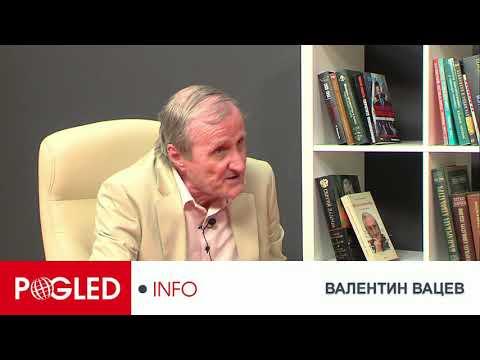 Валентин Вацев: Путин