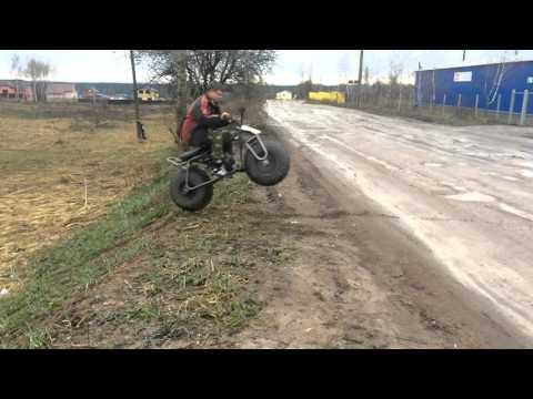 Лесной скутер