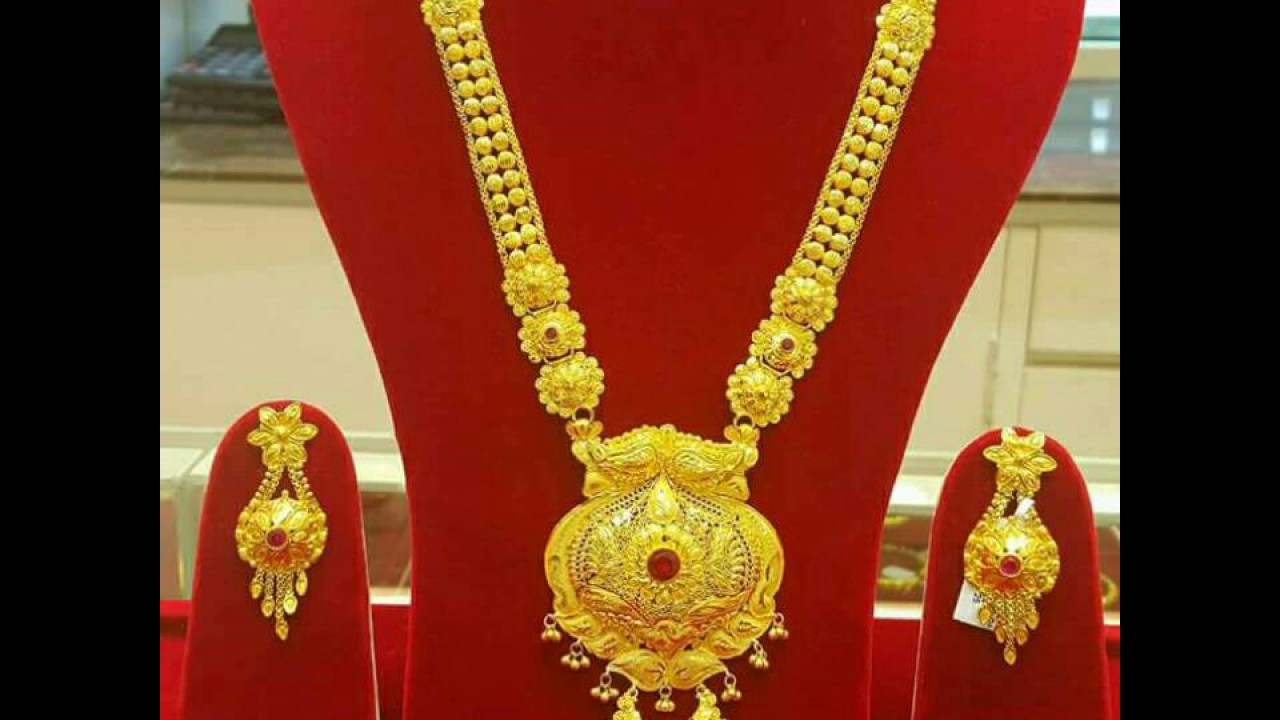Gold Long Necklace Sets All New Collection Ranihaar