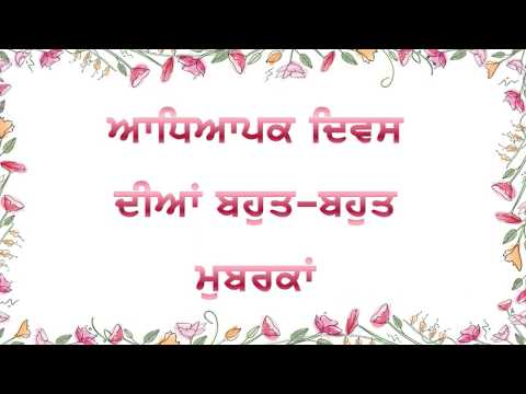 Видео Dr sarvepalli radhakrishnan in hindi essay
