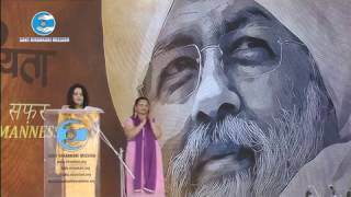 Amruta Fadnavis speaking at 50th Sant samagam samaroha in Mumbai