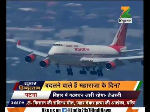 Tata group planning to take over Air India