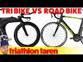 Triathlon Bike Training vs Road Bike Training: What are the Differences and when should You Do Each?
