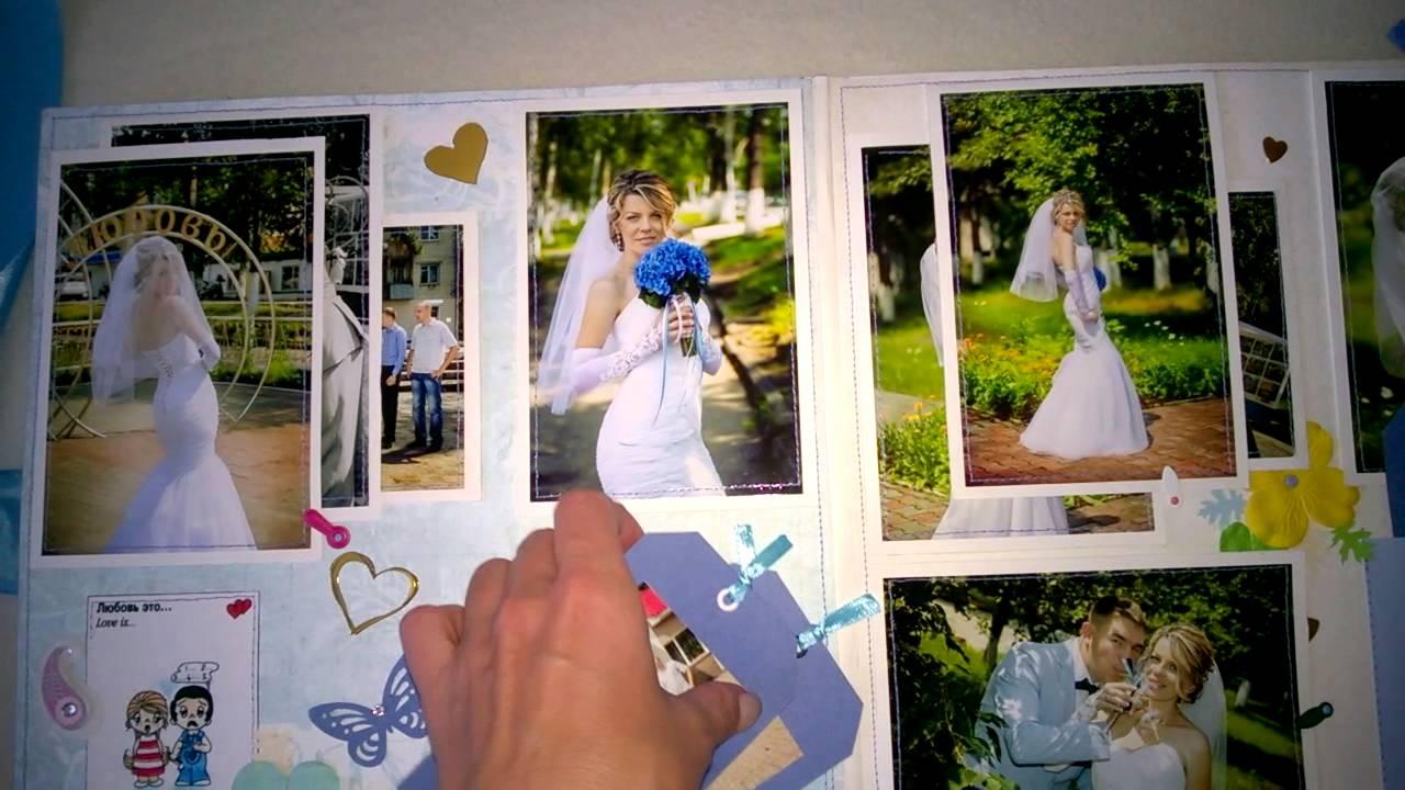 Свадебные, детские и другие фотоальбомы купить оптом с доставкой в ваш регион.