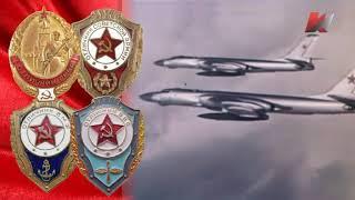 Бренды Советской эпохи. 'Непобедимая и легендарная'