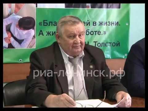 В Ленинск-Кузнецком центре занятости населения состоялся совет директоров центров занятости области