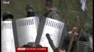 Славянск: люди с оружием ждали танки