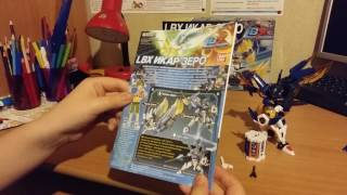 LBX Обзор на игрушки